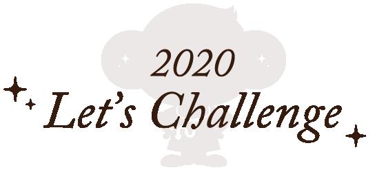 2020 Let's Challenge